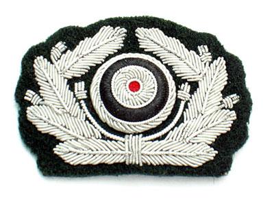 WW2 German Heer Officer Cap Emblem